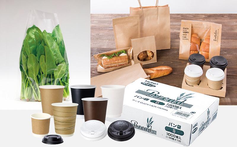 カテゴリ:食品包装資材
